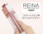 REINA/���ޥ��ѥ�Х���Хåƥ