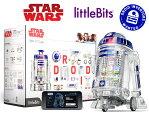 littleBitsSTARWARSR2-D2ドロイド・キットDroidInventorKit【送料無料】【DZONE店】