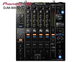 【2月上旬発売・ご予約受付中】PIONEERDJミキサー/DJM-900NXS2【送料無料】
