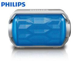 PHILIPS/BT2200SHOOBOXMINI【レッド・ブルー・ブラック】Bluetooth対応(ワイヤレスポータブルスピーカー)防水仕様【DZONE店】