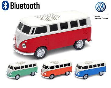 車型Bluetoothスピーカー/ AUTODRIVE Volkswagen BUS T1 【フォルクスワーゲン公認】【レッド・ブルー・オレンジ・グリーン】【DZONE】
