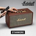 MarshallマーシャルStanmoreBluetooth対応スピーカー【国内正規品】【送料無料】