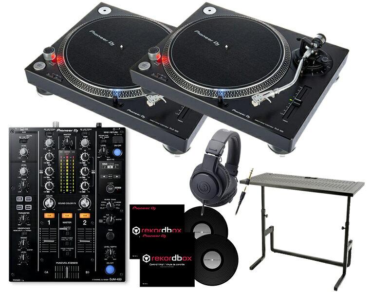 ターンテーブルDJセット/PIONEER PLX-500+DJM-250MK2+ヘッドホン+DJスタンド+専用コントロールバイナル【8G USBプレゼント / 送料無料】