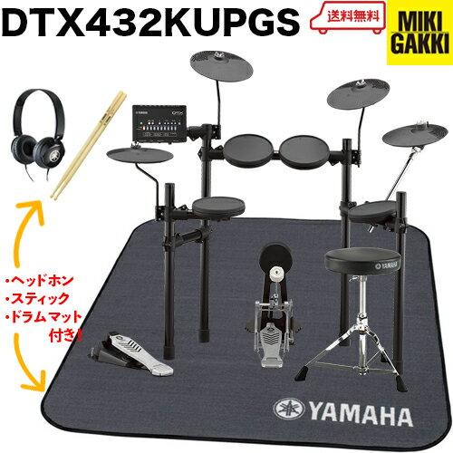 ドラム, 電子ドラム YAMAHADTX432KUPGS 3