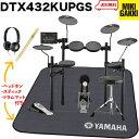 YAMAHA(ヤマハ)DTX432KUPGS / 3シンバル・オリジナルオプション イス、スティック、マット、ヘッドフォン付き <電子ドラム・エレドラ>入荷待ち・10月予定・・・