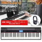 ROLANDローランド61鍵キーボードGO:PIANOGO-61P【送料無料】