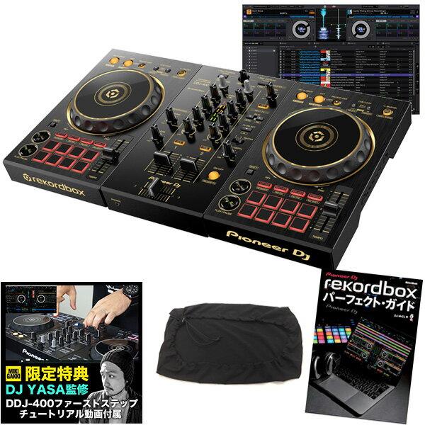 DJ機器, DJコントローラー PIONEER DJ DDJ-400-N DJ