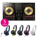 Pioneer DJ DJコントローラー DDJ-SB3-N + ヘッドホン DJセット 限定カラーモデル 送料無料