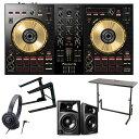 Pioneer DJ DJコントローラー DDJ-SB3-N...