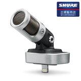 SHURE コンデンサーマイク MV88A-A iPhone iPad用 24bit/48kHz 【国内正規品 / 2年保証】
