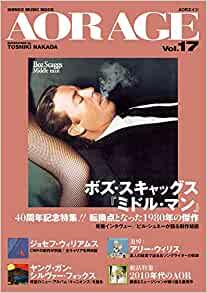 音楽, その他 AOR AGE Vol.17 (MOOK)