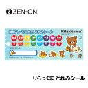 全音 ZENON ゼンオン 鍵盤...