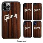 ThaliaタリアiPhoneケースIndianRosewood【Gibson社オフィシャルライセンス】