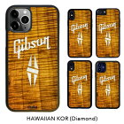 ThaliaタリアiPhoneケースAAACurlyHawaiianKoa/DiamondLogo【Gibson社オフィシャルライセンス】