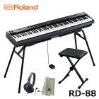 【10月下旬頃入荷予定:予約受付中】RolandRD-88【スタンドKS-12、折りたたみ椅子、ヘッドフォン、楽器クロスセット】ローランドステージピアノ88鍵