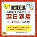 ミキハウス mikihouse レインコート〈M-LL(100cm-150cm)〉 ベビー キッズ 赤ちゃん 子供 雨具 2