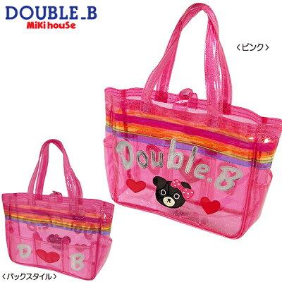 ★ダブルB★DBガール♪ハートクリアビーチバッグ(プールバッグ)【ダブルB/子供服のミキハウス】