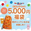 公式ショップ【ホットビスケッツ】5000円福袋(80cm-110cm)