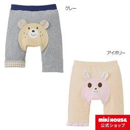 ミキハウス ホットビスケッツ mikihouse 8分丈ベビーパンツ(70cm・80cm・90cm) ベビー服 キッズ 子供服 こども 男の子 女の子 ボトムス ズボン