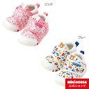 ミキハウス ホットビスケッツ mikihouse ファーストベビーシューズ(11.5cm-13cm) ベビー 赤ちゃん 男の子 女の子 靴 プレゼント 出産祝い co202103_2a