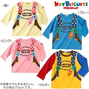 【ホットビスケッツ】リュックプリント☆長袖Tシャツ(120cm)