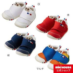 ミキハウス ホットビスケッツ mikihouse ファーストベビーシューズ(11.5cm-13cm) ベビー 赤ちゃん 男の子 女の子 靴 プレゼント 出産祝い