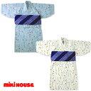 ☆ミキハウス☆金魚&トンボ和柄の浴衣(男の子用)【120(110-120cm)】