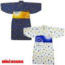 ☆ミキハウス☆クワガタ&とんぼ柄浴衣(男の子用)【120(110-120cm)】
