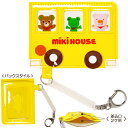 ☆ミキハウス☆アニマルパーク☆パスケース(定期入れ)