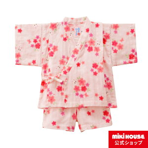 Mikihouse mikihouse Double woven gauze ♪ Floral pattern Usako Jinbei suit (100cm / 110cm) Kids Children's clothing Children's children Girls Jinbei Yukata