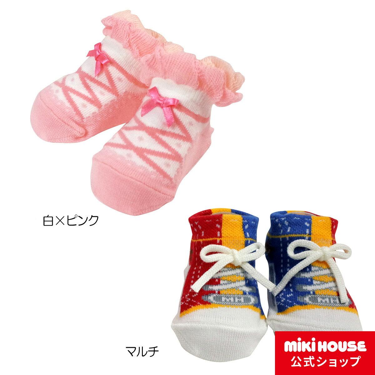 MIKIHOUSE(ミキハウス)『ベビーソックス(10-9508-784)』