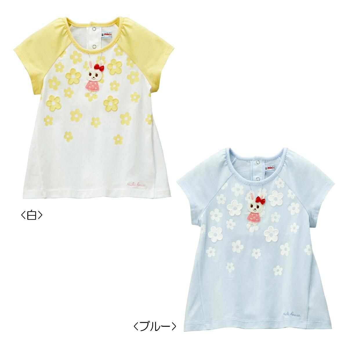 公式ショップ【ミキハウス】ネックレスモチーフ♪うさこ半袖Tシャツ(120cm)