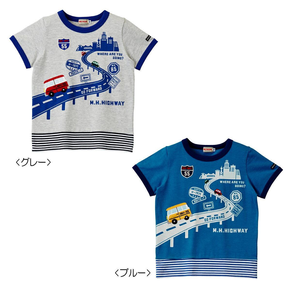 公式ショップ【ミキハウス】MHハイウェイ☆半袖Tシャツ(120cm・130cm)