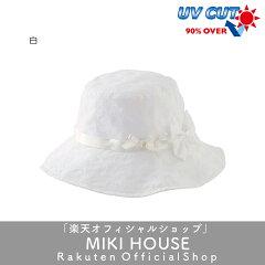 6aedd7baebc4f  セール ミキハウス mikihouse 花柄♪綿レースハット(帽子)(48cm-56cm)