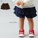 ミキハウス mikihouse 綿レース付き キュロットスカート(80cm・90cm)