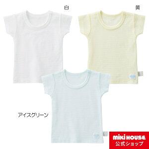 ミキハウス mikihouse 【肌着】メッシュ天竺の半袖Tシャツ(80cm-130cm) ベビー服 キッズ 子供服 女の子 男の子 インナー