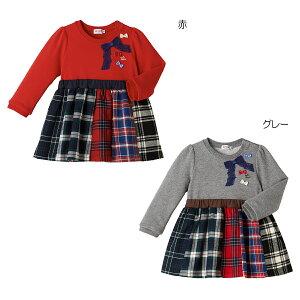 【アウトレット】ミキハウス mikihouse パッチワークスカートワンピース(80cm・90cm・100cm) 女の子 こども 子供服