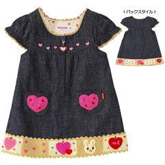 ☆ミキハウス☆ハートモチーフ♪うさこジャンパースカート(80cm・90cm)