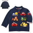☆ミキハウス☆WORKING車両刺繍のジャケット(80cm・90cm)