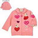 ☆ミキハウス☆うさこ&ハート刺繍のジャケット(100cm・110cm)