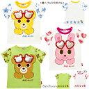 ☆ミキハウス☆プッチー&うさこ☆サングラスTシャツ(120cm・130cm)