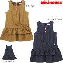 ☆ミキハウス☆リーナちゃん♪ローウエストジャンパースカート(120cm・130cm)