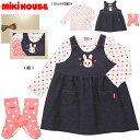 ☆ミキハウス☆【BOX M付】ドット&うさこ♪ジャンパースカートギフトセット(80cm・90cm)