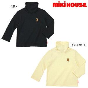 【ミキハウス】☆Every Day mikihouse☆タートルネック長袖Tシャツ(80cm-130cm)