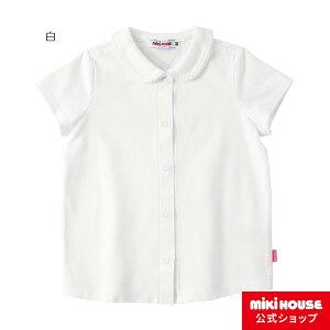ミキハウス mikihouse ☆Every Day mikihouse☆天竺素材の丸襟半袖ブラウス(70cm・80cm・90cm) ベビー服 子供服 赤ちゃん 女の子 男の子