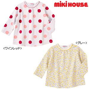 【ミキハウス】Every Day mikihouse☆小花&水玉柄♪長袖Tシャツ(80cm-130cm)