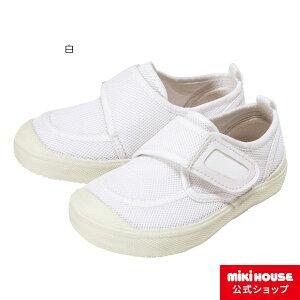 【ミキハウス】スクールシューズ〈上履き・上靴(15cm-17.5cm)〉