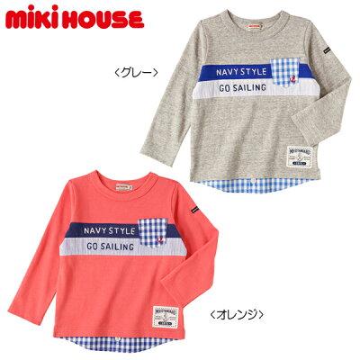 【エントリーでポイント10倍】【ミキハウス】イカリマーク☆重ね着風長袖Tシャツ(100cm・110cm)