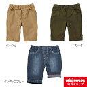 【ミキハウス】☆Every Day mikihouse☆薄手の8分丈綿パンツ(80cm-150cm)
