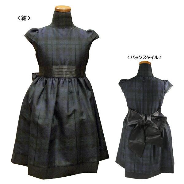 公式ショップ【ミキハウス(フォーマル)】ブラックウォッチドレス(120cm・130cm)